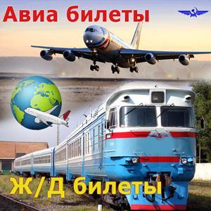 Авиа- и ж/д билеты Буденновска