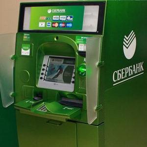 Банкоматы Буденновска