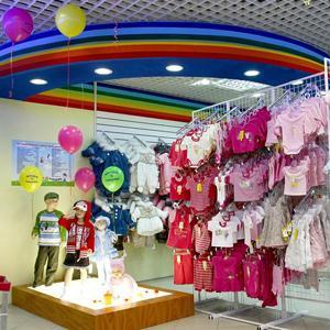 Детские магазины Буденновска