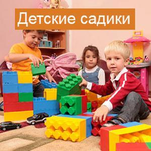 Детские сады Буденновска
