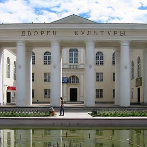 Дворцы и дома культуры Буденновска