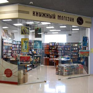 Книжные магазины Буденновска
