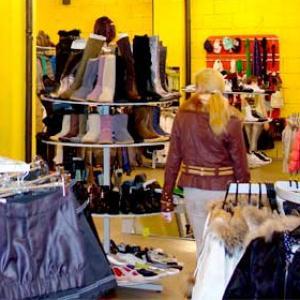 Магазины одежды и обуви Буденновска