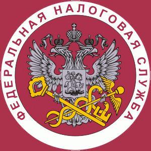 Налоговые инспекции, службы Буденновска