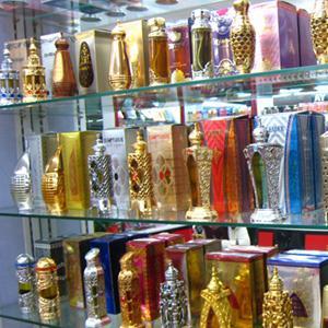 Парфюмерные магазины Буденновска