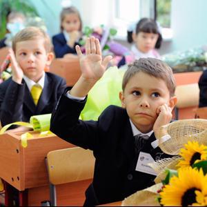 Школы Буденновска