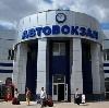 Автовокзалы в Буденновске