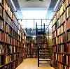 Библиотеки в Буденновске