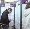Центры занятости в Буденновске