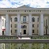 Дворцы и дома культуры в Буденновске