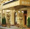 Гостиницы в Буденновске