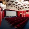 Кинотеатры в Буденновске
