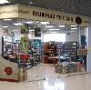 Книжные магазины в Буденновске