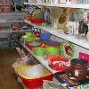 Магазины хозтоваров в Буденновске