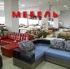 Магазины мебели в Буденновске