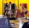 Магазины одежды и обуви в Буденновске