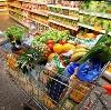 Магазины продуктов в Буденновске