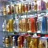Парфюмерные магазины в Буденновске