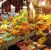 Рынки в Буденновске