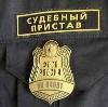 Судебные приставы в Буденновске