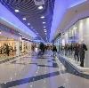 Торговые центры в Буденновске