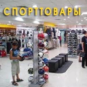 Спортивные магазины Буденновска