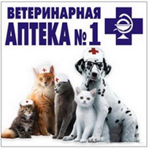 Ветеринарные аптеки Буденновска
